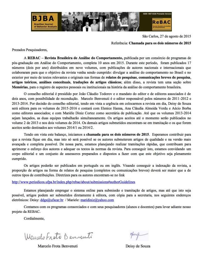 chamda 2015-2016 REBAC